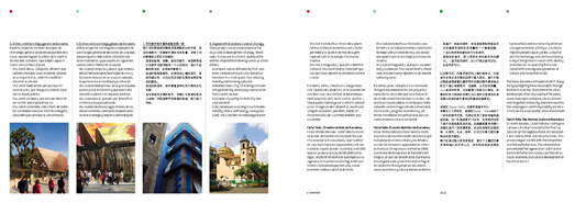 page of Barcelona World Expo 2010 Shangai China