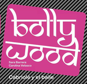 /cmsFiles/catalog/42_bolly-cob 1.jpg
